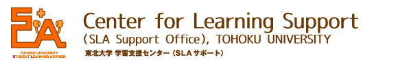 Center for Learning Support Office(SLA Support Office),TOHOKU UNIVERSITY