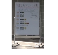 Photo:SLA information board